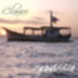 CD Clarice - Capa-1.jpg