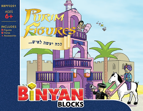 Purim - Mini Figures