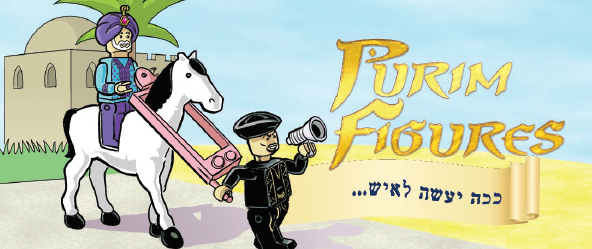 Purim box side.png