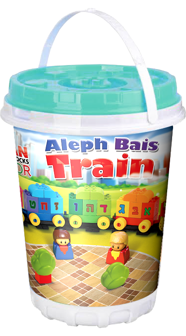 Aleph Bais Train - Large Brick Version