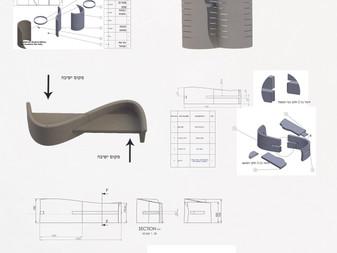 פרוייקט בטון אדריכלות ועיצוב תעשייתי שנה ב