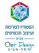 לוגו צורפות ועיצוב תכשיטים.jpg