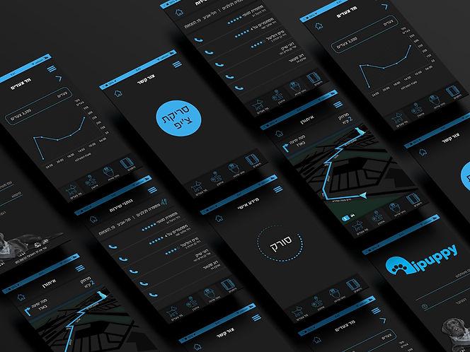 מסכי אפליקציה עיצוב מדיה מכללת אורט סינג
