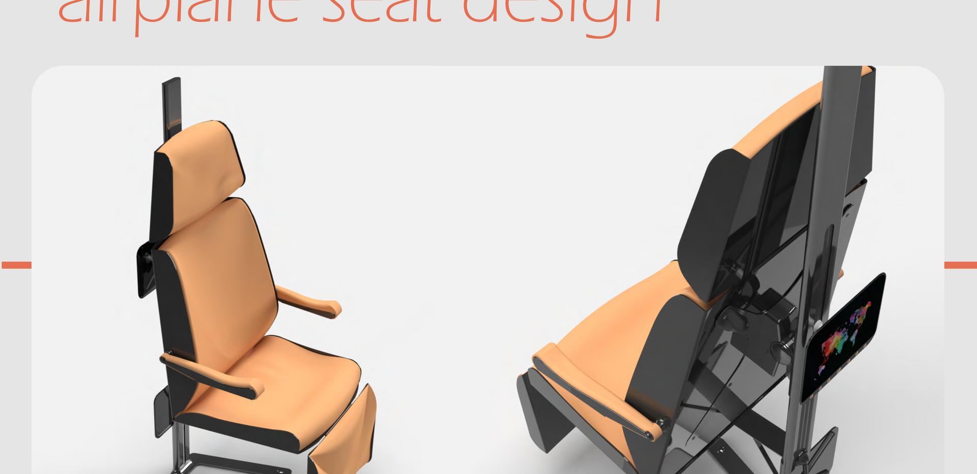 הגשה כסא מטוס דניאל שוקרון-1עיצוב תעשיית