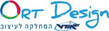 לוגו אורט דיזיין