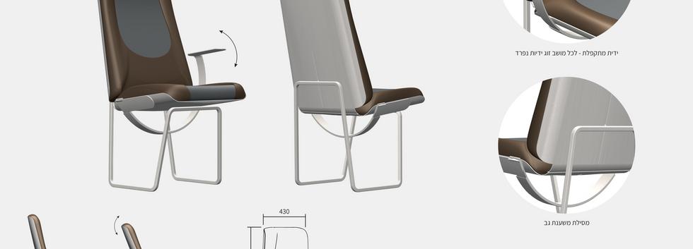 פוסטר כסא עומר חדי-2 עיצוב תעשייתי .png