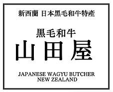 山田屋 正方形 White | Black ロゴ.png