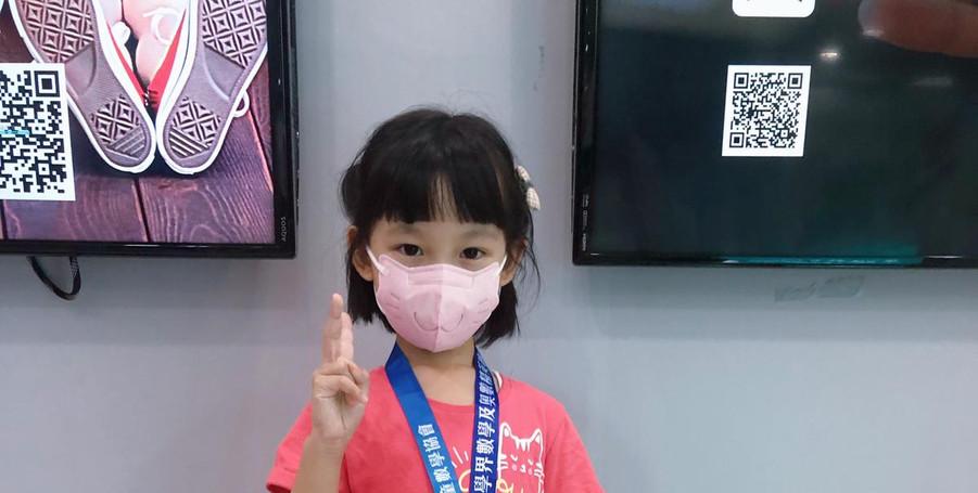 Holly參加奧數比賽K2數學組獲取銅獎