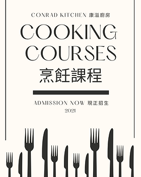 CONRAD KITCHEN Cooking course.png