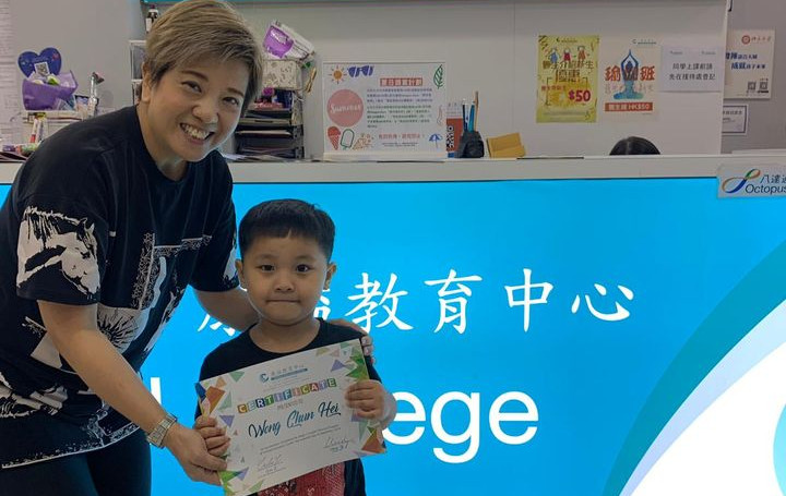 Ms Ng and her student