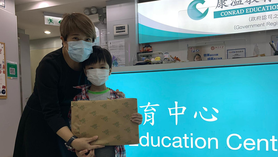 Ms Ng & her student