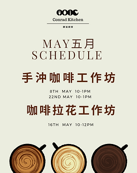 May coffee schedule (1).png