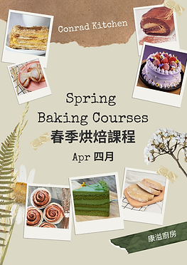 Spring Baking Courses Apr.png