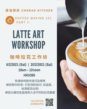 Latte Art.png
