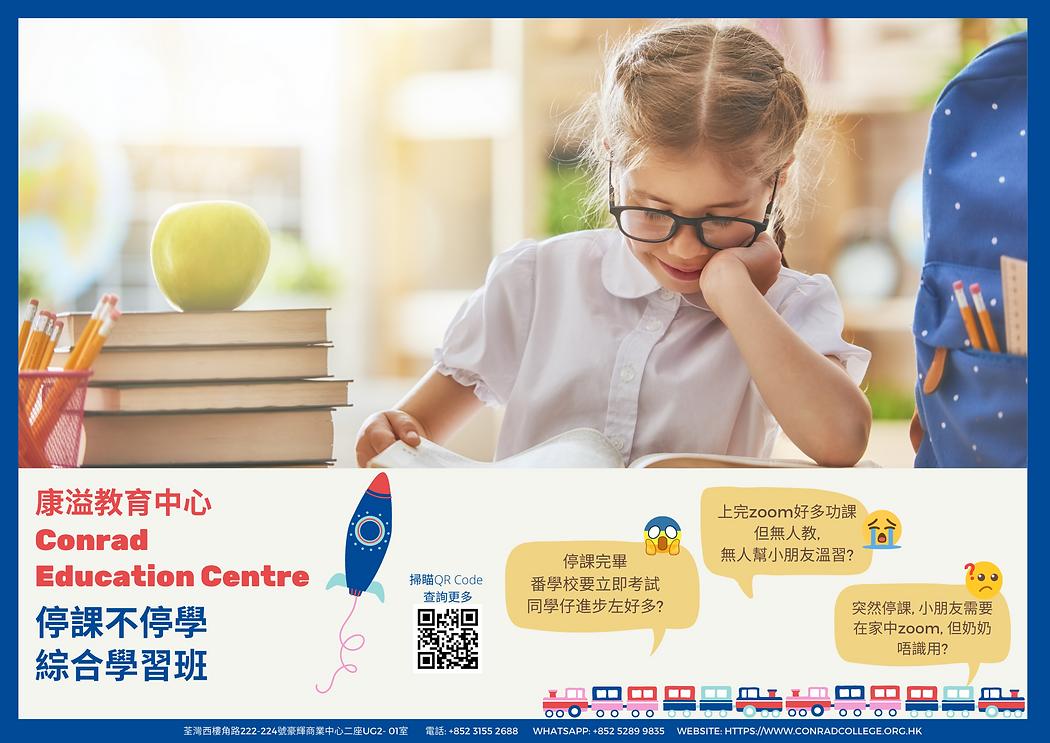 Blue Illustrative School_Education Trifo