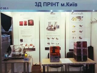 Участие в международной выставке Addit EXPO 3D 28-30.03.2017