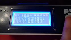 меню2 3D принтера rk1.JPG