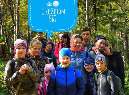 По ББТ из Листвянки 15.09.19