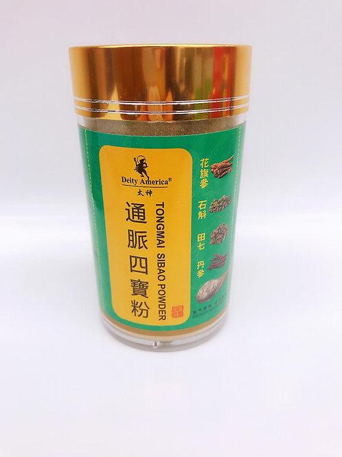 D/A Tongmai Sibao Powder 通脈四寶粉 120 g / bottle
