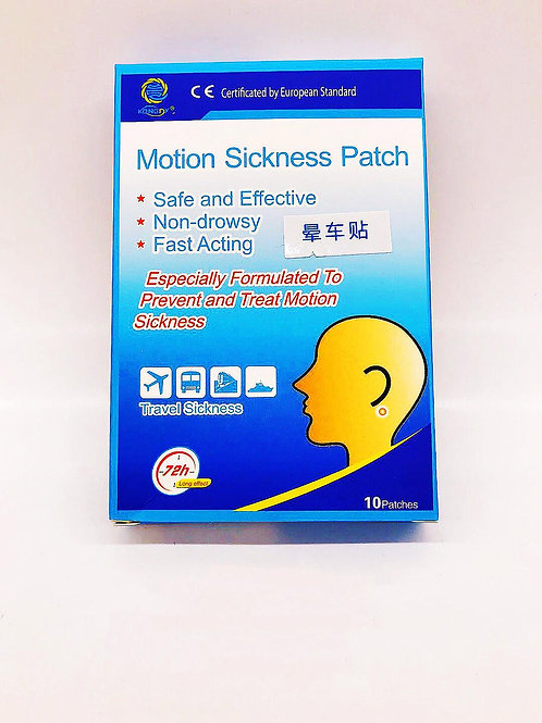 Motion Sickness Patches 暈車貼