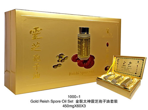 Reishi Spore Oil Set  金裝靈芝孢子油套裝