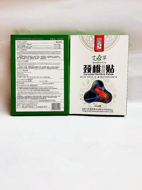 Moxibustion Cervical Vertbra Patch 4 pads艾草頸椎保健貼
