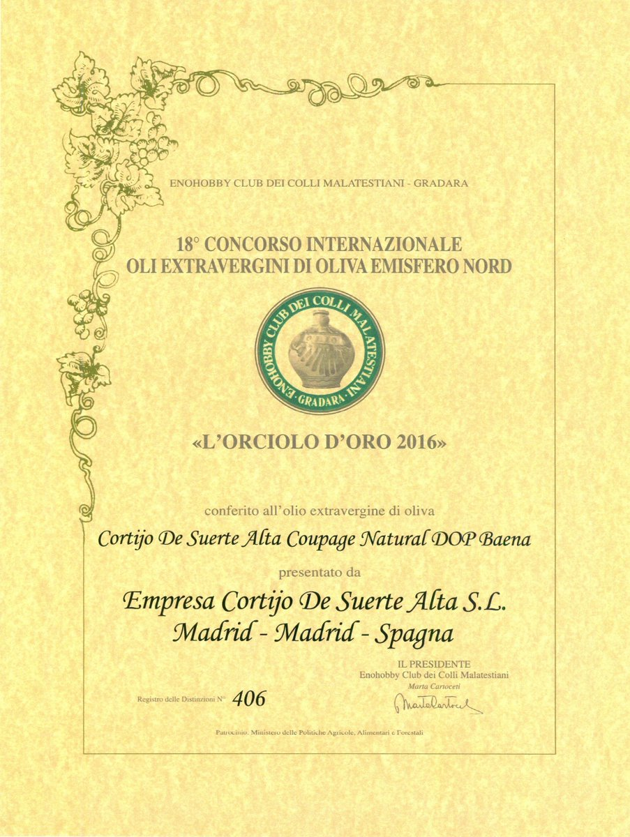 премия 2016 Suerte Alta