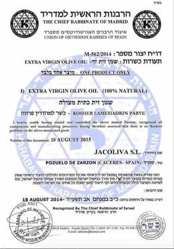 Кошерный сертификат