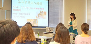 セラピスト セミナー 講座 藤井美江子