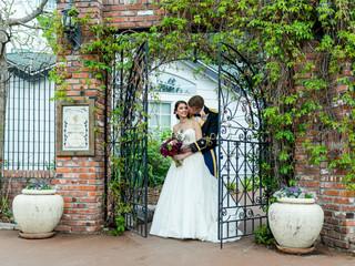 The Gatehouse ceremony gate
