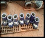 A05 Chrome Steel Hydrocyclone Spigots