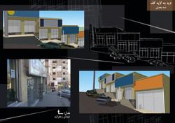 Urban Design (2013)