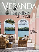 Veranda%20Cover%20KB2020_edited.jpg