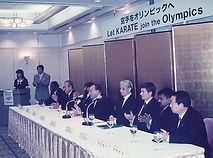 Unity Meeting of Karate Osaka japan under the WKPF