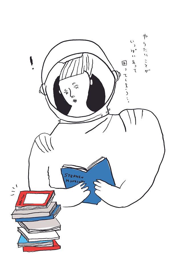 図書館05.jpg