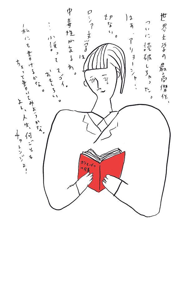 図書館01.jpg