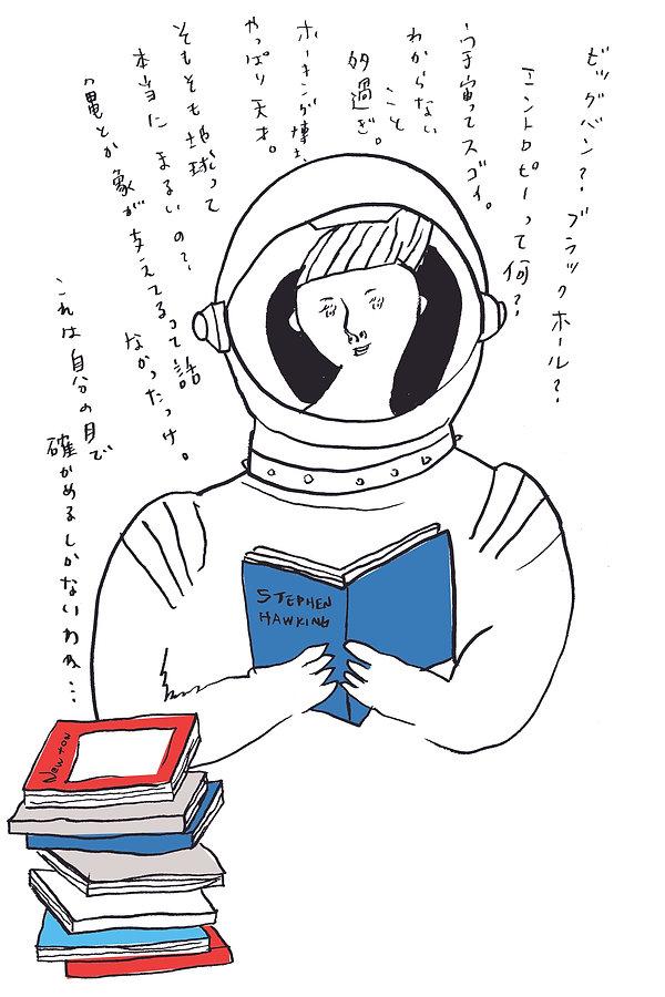 図書館04.jpg