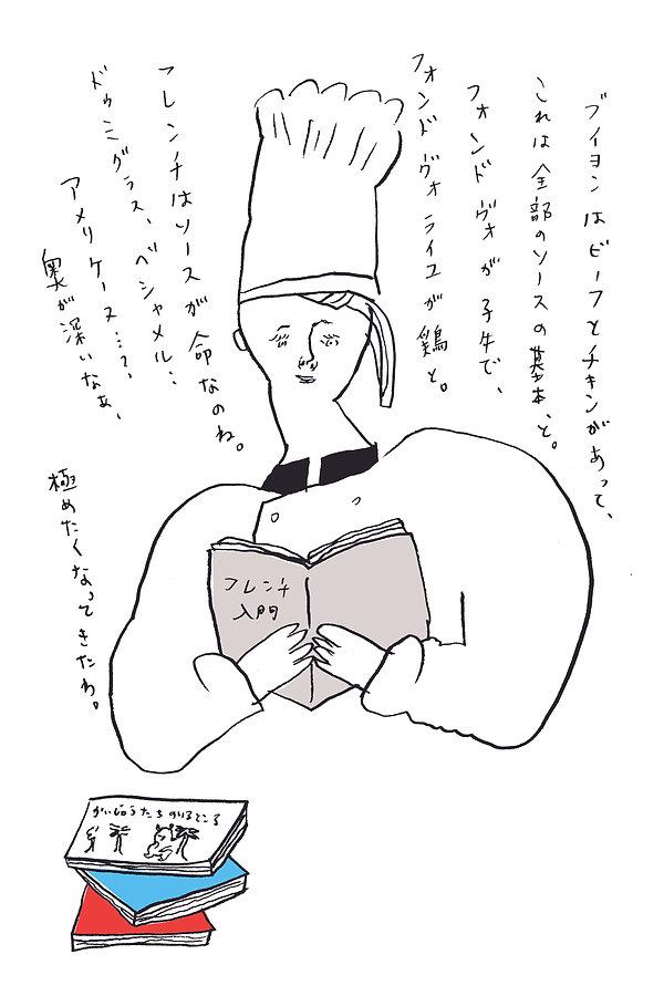 図書館03.jpg