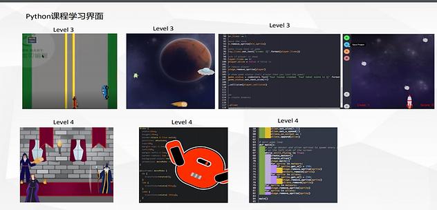 Python class photo.png