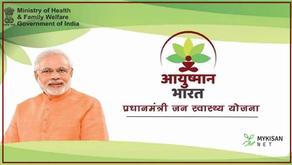 PMJAY:Ayushman Bharat Yojana