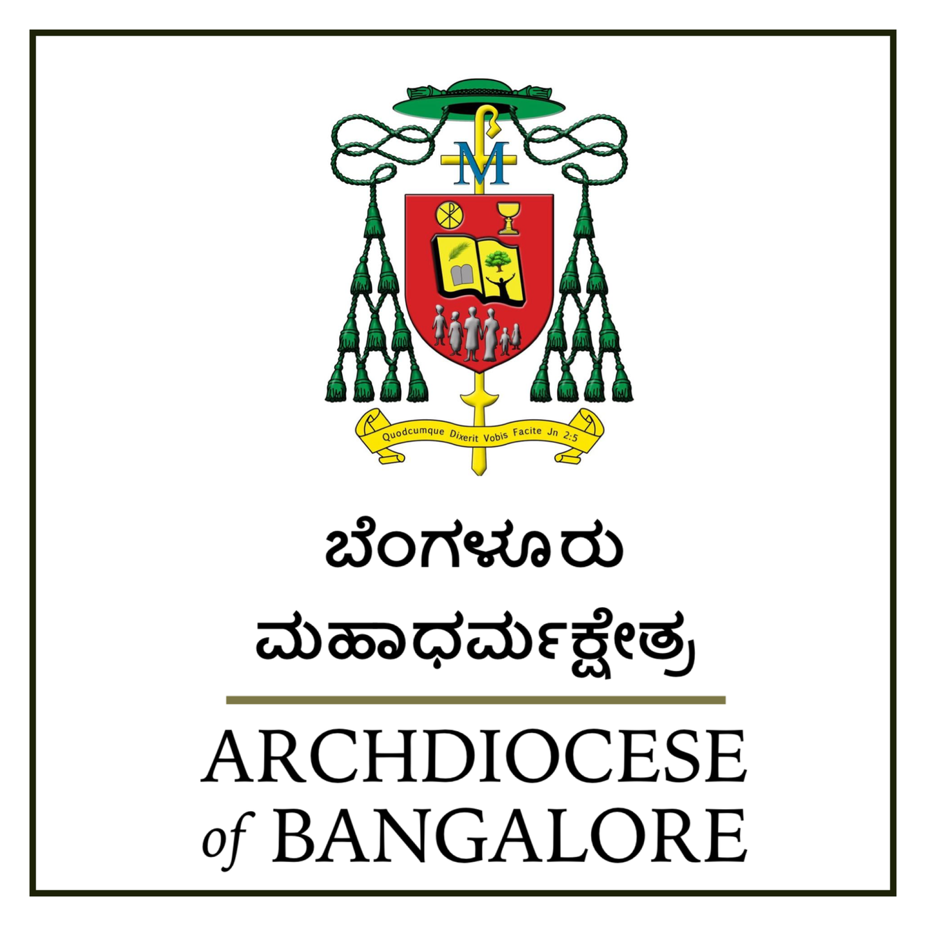 Archdiocese of Bangalore | Home