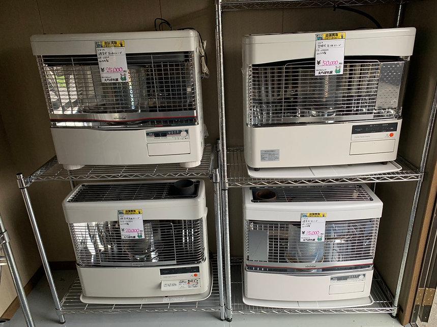 えらばれ屋 各種暖房器具