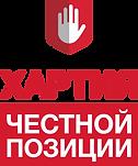 АЧП_лого_хартия.png