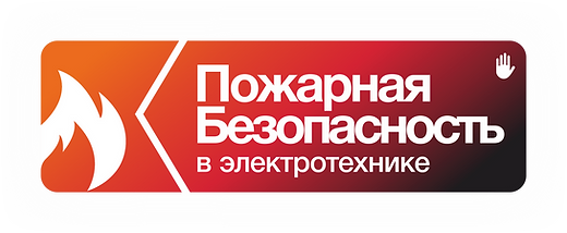 ПБЭ_лого.png