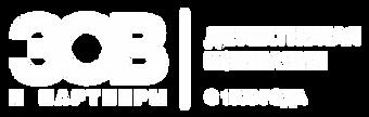 ЗОВ лого.png