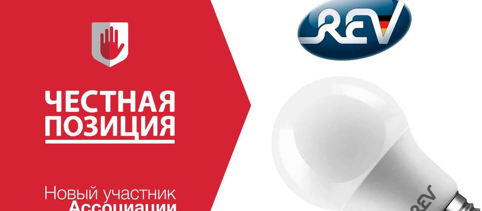 """Торговый Дом """"Пан Электрик"""" - новый участник Ассоциации"""