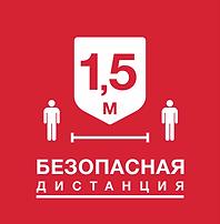 АЧП_СТОПВИРУС_6.png