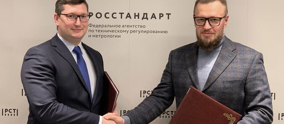Заключено соглашение о сотрудничестве между Росстандартом и Ассоциацией Честная позиция