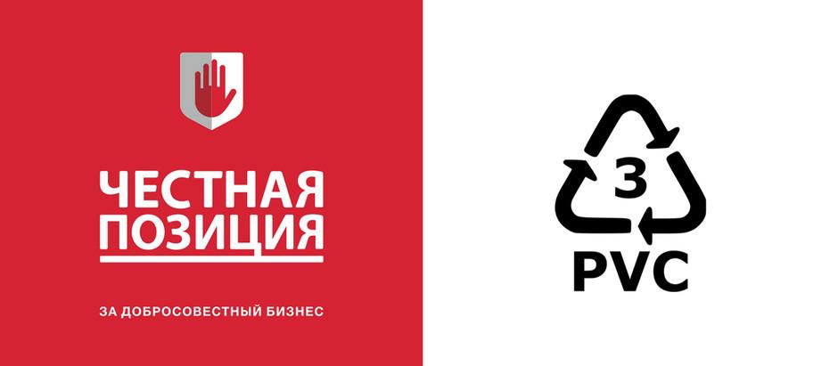 Производители полимерной продукции присоединяются к Честной позиции