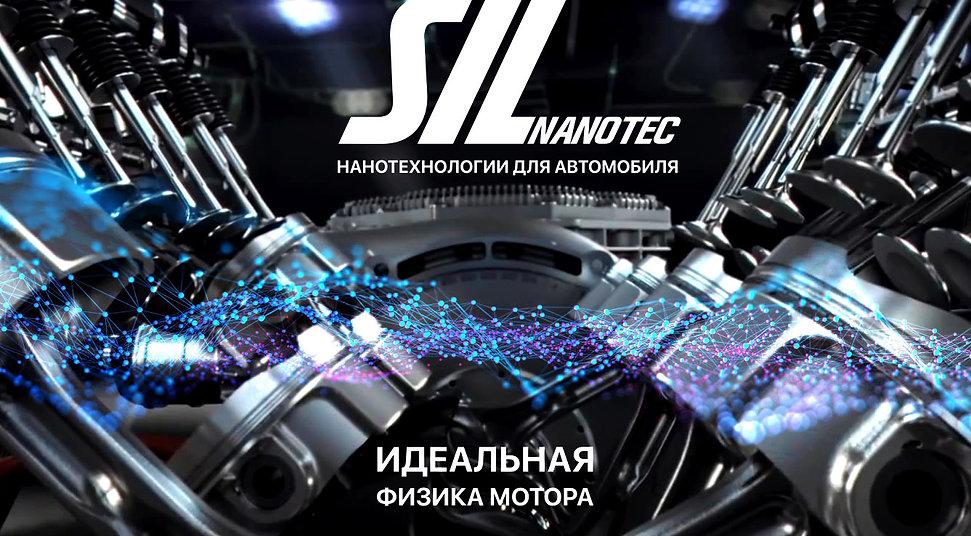 SIL 01.jpg